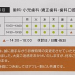 E2D46B27-C0E1-4AA7-A74F-32701BB5AEBB